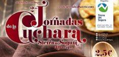 2ª Jornadas de la Cuchara Sierra del Segura en Aýna