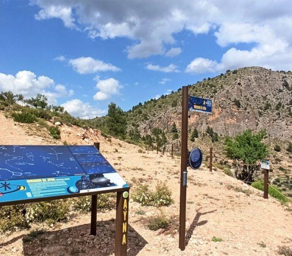 Aýna, municipio Starlight de la Sierra del Segura
